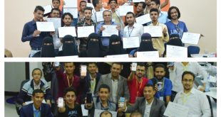 ISOC-Yemen & UNESCO Implement YouthMobile