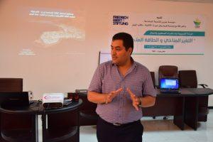عمر الحياني - مدرب ورشة تدريب الصحفيين حول التغيرات المناخية ومستقبل الطاقة - المكلا