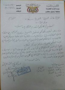 حتى أحجار سقطرى يتم نهبها من قبل الإمارات، وهذه رسالة رسمية بهذا الخصوص ولكن دون ذكر الإمارات التي تحكم قبضتها على هذه الجزيرة الكنز.