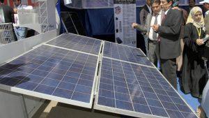 الطاقة المتجددة - اليمن