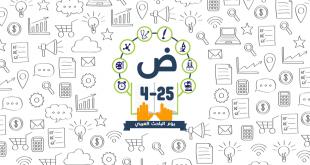 الباحث العربي