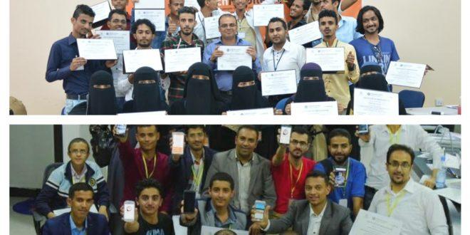ISOC-Yemen & UNESCO Implement YouthMobile