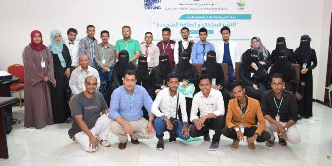 workshop-of-Climate-Change-and-Renewable-Energy-Yemen-Mukalla