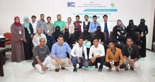 ورشة تدريبية حول الصحافة العلمية اليمن