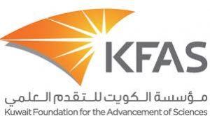 مؤسسة الكويت للتقدم العلمي