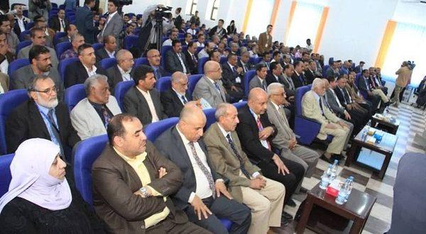 من المؤتمر العلمي الأول للسلامة الدوائية في اليمن