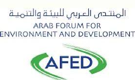 المنتدى العربي للبيئة والتنمية